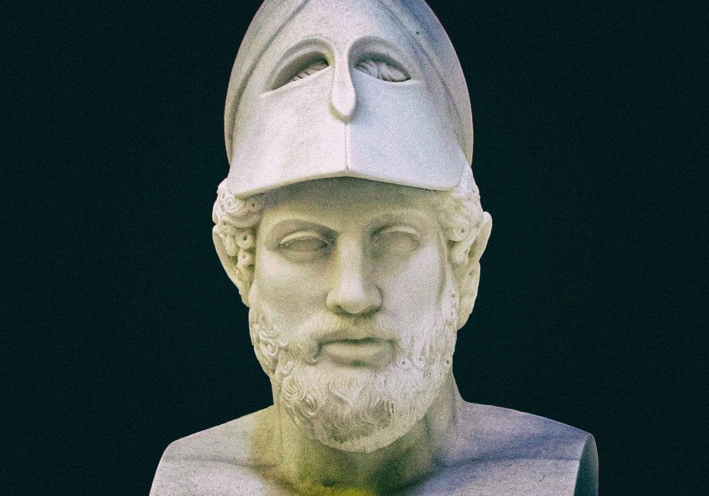 Discorso di Pericle agli Ateniesi