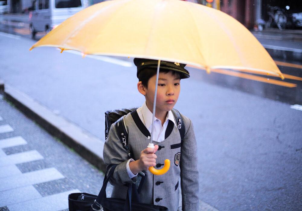 Nomi Maschili Giapponesi
